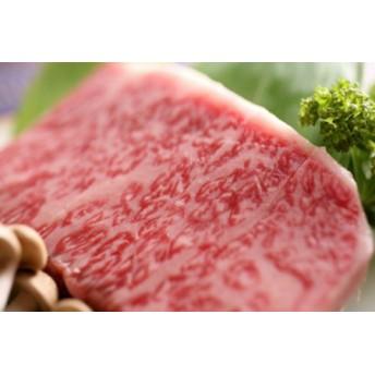 飛騨市推奨特産品飛騨牛 サーロインステーキ1枚[C0008]