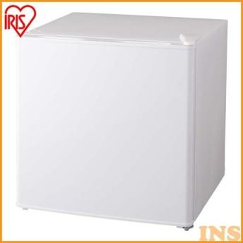 冷蔵庫 一人暮らし 小型冷蔵庫 1ドア ミニ冷蔵庫 新品 一人暮らし用 42L AF42-W AF42L-W NRSD-4A-B アイリスオーヤマ