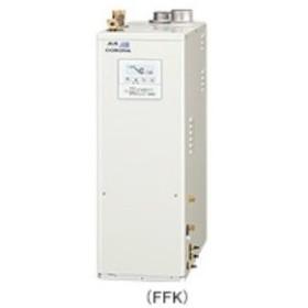 石油給湯器 コロナ UKB-SA380MX(FFK) +標準給排気筒セット付(ウォールトップ) 据置型 屋内設置型 強制給排気 ボイスリモコン付 [♪■]