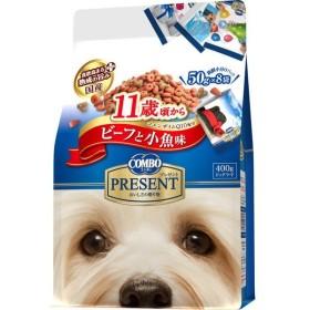 日本ペットフード コンボ プレゼント ドッグ ドライ 11歳頃から ビーフと小魚味 400g(50gx8袋)