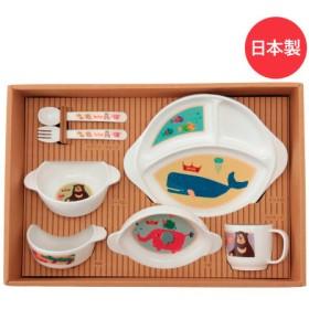 日本製 スタンプル ギフトボックス付きベビー食器 たまひよSHOP