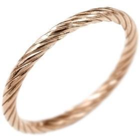 リング ピンクゴールドk10 指輪 エンドレスロープ 指輪 10金 ストレート 地金 ピンキーリング 重ね付け エンゲージリング 婚約指輪 レディース 送料無料
