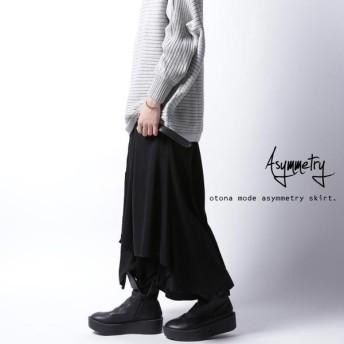 スカート ボトム アシンメトリー モード アシメデザインスカート・再販。メール便不可