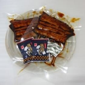 うなぎのむらた 炭火焼うなぎ 蒲焼2串セット