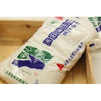 極上こだわり野川清流米「はえぬき」 12kg