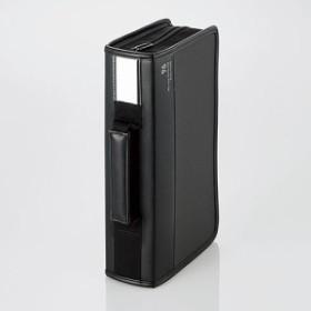 エレコム CCD-SSB96BK Blu-ray/DVD/CD対応 ファスナーケース 96枚収納 ブラック