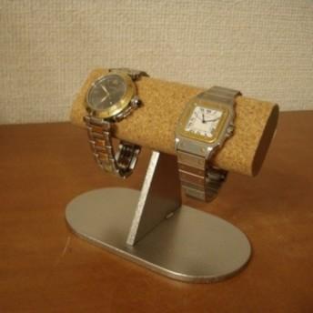 腕時計スタンド だ円台座、だ円パイプ腕時計スタンド スタンダード No.130219