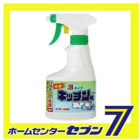 キッチンブリーチスプレー 泡 300ml  ロケット石鹸 漂白剤 キッチン用品 台所用洗剤
