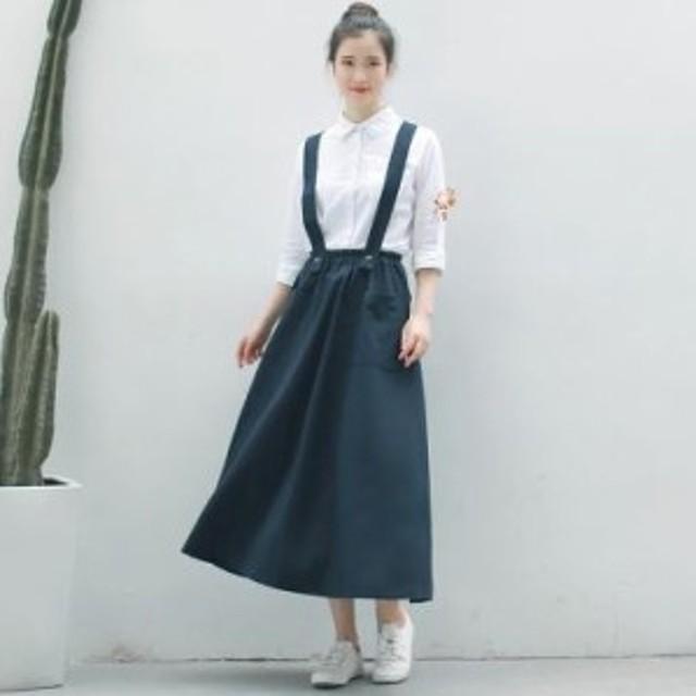 Aライン ジャンスカ ストラップスカート ジャンパースカート ネイビー ブラック 公園 カジュアルママ 普段着 デート