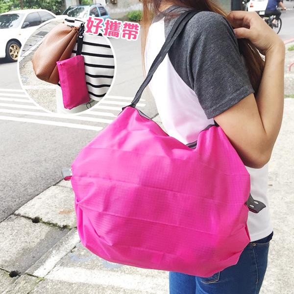 收納包【HOC014】可折疊後斜包 購物 折疊袋 手提袋 包包 零錢包 手拿包 收納女王