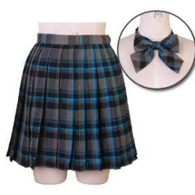 コスプレ スカート 2点セット 制服 女子高生 リボン付 ハロウィン 衣装 costume837