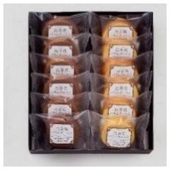 (株)キャナリー21 烏骨鶏バウムクーヘン 12個セット 74408 