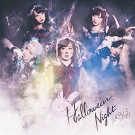 AKB48 / 41st シングル 「ハロウィン・ナイト」 TYPE D 通常盤 CD