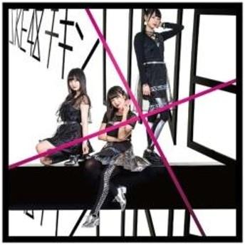 SKE48 / 「チキンLINE」 TYPE-B 通常盤 CD