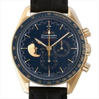 48回払いまで無金利 オメガ スピードマスター アポロ17号 45周年記念限定モデル 311.63.42.30.03.001 未使用 メンズ 腕時計