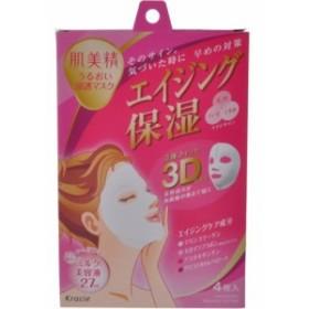 クラシエ 肌美精 うるおい浸透マスク 3Dエイジング保湿 4枚入