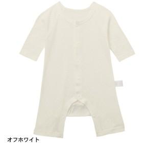 ベビー ベビー服 ロンパース GITA ジータ 綿100% カエルロンパース 長袖 前開き オフホワイト 60 70 80