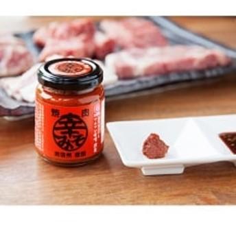 焼肉の街 南信州・飯田の辛みそ 12個