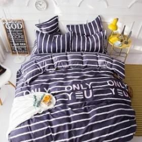 ★激安★ 寝具カバー 4点セット 柔らか優しい肌触り 掛布団カバー シーツ 爽やか キッズ  速乾 3点セット 清潔 C-002