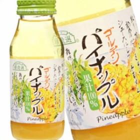 マルカイ 順造選 ゴールデン パイナップル ジュース 180ml