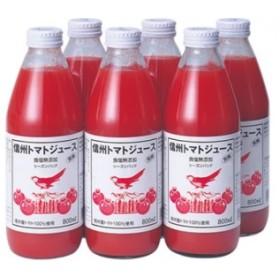 ツルヤ 信州トマトジュース(食塩無添加)