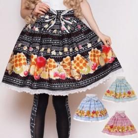 コスプレ スカート 4色展開 ワッフル柄 ロリータ  ハロウィン 衣装 L276