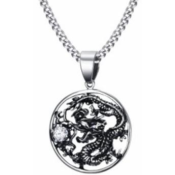 ドラゴンメダルスサージカルステンレスネックレス(60cmのキヘイステンレスチェーン付き) キヘイチェーン 喜平 クリスタル ネックレスチェ