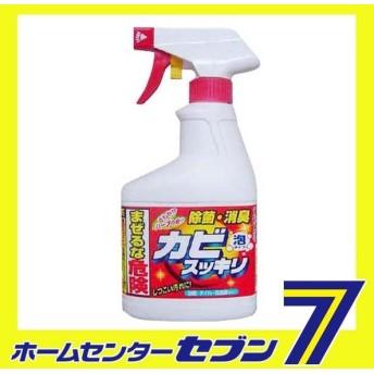 カビスッキリ ハーブスプレー 400ml  ロケット石鹸 お風呂掃除 除菌 消臭 カビ取りスプレー 住居用洗剤 防カビ