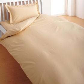 布団カバー 布団カバーセット 抗菌加工つき綿100%布団カバー3点セット ベージュ