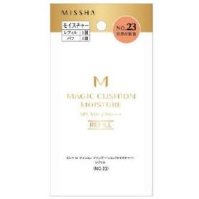 MISSHA(ミシャ) M クッションファンデーション モイスチャー NO.23(自然な肌色) SPF50+・PA+++ レフィル