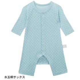 ベビー ベビー服 ロンパース GITA ジータ 綿100% カエルロンパース 長袖 前開き 水玉柄サックス 60 70 80
