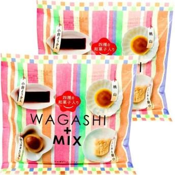 戸田屋 和菓子MIX 1セット(2袋)