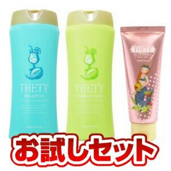 【送料無料】テティ フレグランスシャンプー 200ml&コンディショナー 200ml&ハンドクリーム 65g