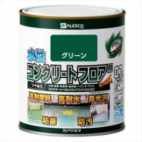 カンペハピオ 水性コンクリートフロアー用 0.7L グリーン