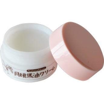 ナチュラムーン 月桃馬油クリーム (40mL)