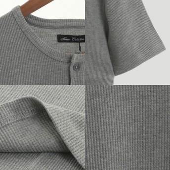 Tシャツ - Style Block MEN Tシャツ カットソー ヘンリーネック 半袖 ワッフル 無地 ベーシック シンプル トップス メンズ ホワイト グレー ブラック 春先行