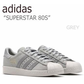 アディダス スーパースター スニーカー adidas メンズ レディース SUPERSTAR 80S スーパースター80s グレー BZ0208 シューズ