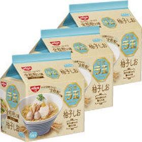 日清食品 日清ラ王 柚子しお 5食パック 3袋