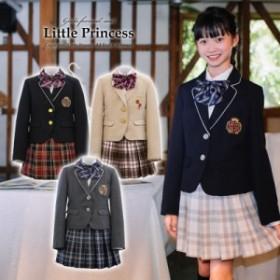 卒業式 スーツ 女の子 Hiromichi Nakano 363206050 140-165cmE ゆったりサイズ E体 [hiromi-363206050]