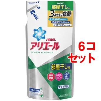 アリエール 洗濯洗剤 液体 リビングドライ イオンパワージェル 詰め替え (720g6コセット)