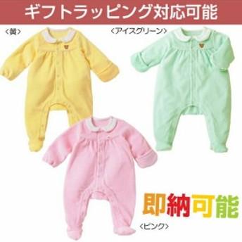 23日(日)到着可★mikihouse baby  ミキハウス パジャマ ベビー 赤ちゃん 男の子 女の子 カバーオール 肌着 下着 お昼寝 ギフトセット
