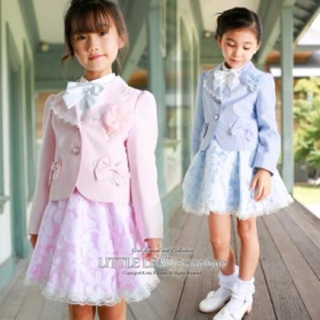 9c43107d76ee2 入学式 スーツ 女の子 子供服 110 120 130 七五三 フォーマル 63227 LITTLE LEAD  lead