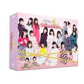 DVD/AKB48の今夜はお泊まりッ DVD−BOX