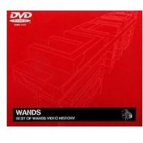WANDS BEST OF WANDS VIDEO HISTORY DVD