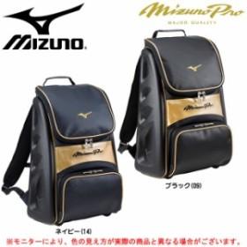 MIZUNO(ミズノ)ミズノプロ ハイブリッドシリーズ バックパック(1FJD7900)野球 ベースボール リュックサック