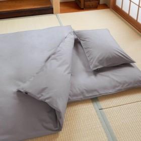 20色から選べる綿100%の日本製掛け布団カバー 「グレイ」