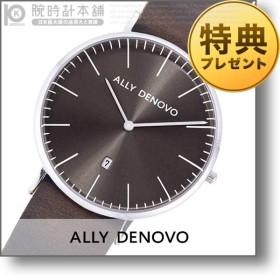 アリーデノヴォ ALLY DENOVO Heritage Date 40mm  ユニセックス 腕時計 AM5015.1