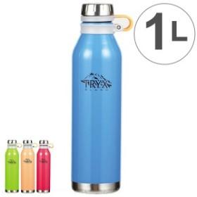 水筒 トライエックス ダイレクトボトル 1000ml 1リットル ( 1L 保温 保冷 ステンレスボトル 直飲み ステンレスボトル かわいい ステン