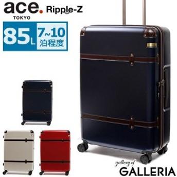 ace. TOKYO エーストーキョー サークルZ スーツケース 85L 06343