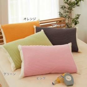 布団カバー シーツ 枕カバー ピローケース 8色から選べるボーダー柄のびのび枕カバー カラー 「ブラック」